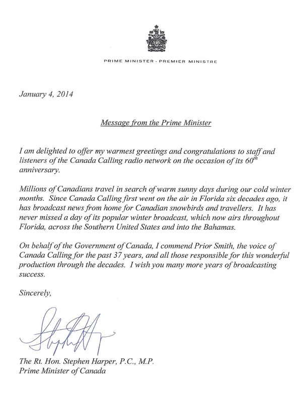 pm_message